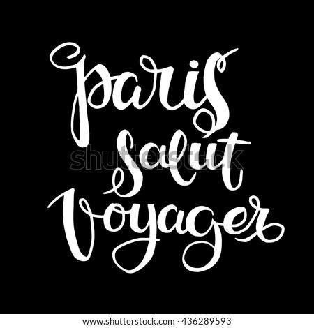 Collection French words of hand drawn . Hand drawn words:  Paris, salut, voyager.  Ink illustration Handwritten lettering. Modern calligraphy. - stock vector