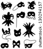 Collection of silhouettes of carnival masks - stock vector