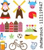 collection of vector Netherlands icons - stock vector