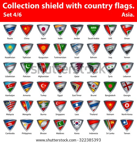 Collection shield with country flags. Part 4 of 6. Asia. - stock vector
