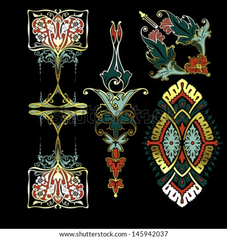 Color Decorate Vintage Design Elements - stock vector