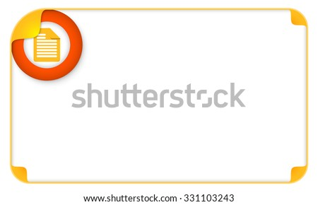 Color frame for your text and document icon - stock vector
