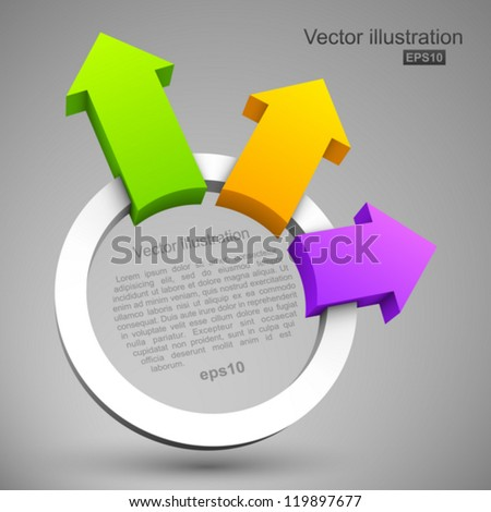 Colorful arrows with circle 3D. - stock vector