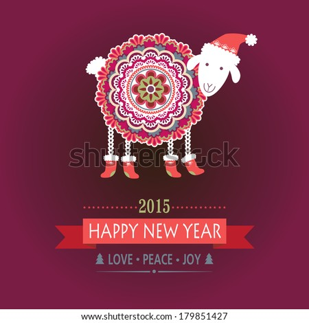 Colorful, cute sheep in boots on burgundy color background. Happy new year. Greeting card. Vector EPS 10 illustration. - stock vector