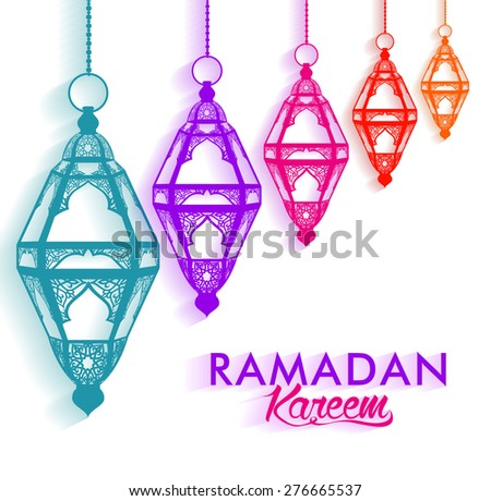 Colorful Elegant Ramadan Kareem Lanterns or Fanous Hanging in White Background with Shadow for the Holy Month Occasion of fasting. Editable Vector Illustration - stock vector