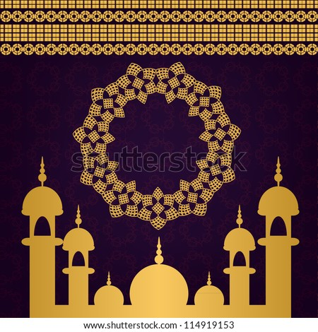 Colorful Islamic Background. Jpeg Version Also Available In Gallery. - stock vector