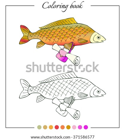 Carp cartoon stock photos images pictures shutterstock for Colorful fish book
