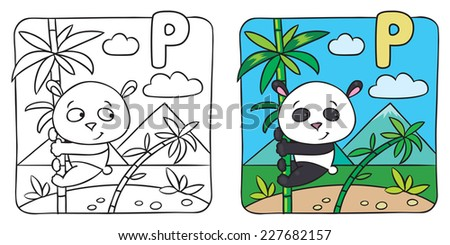 Coloring picture or coloring book of little funny panda siting on a bamboo. Alphabet P - stock vector