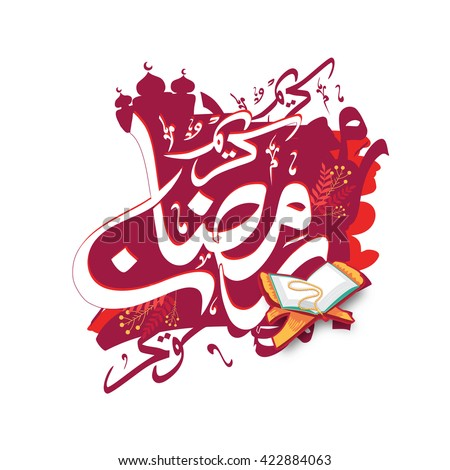 "Colourful creative Arabic Calligraphy text Ramadan Kareem with Islamic Holy Book ""Quran Shareef"" and Mosque for Muslim Community Festival Celebration. - stock vector"