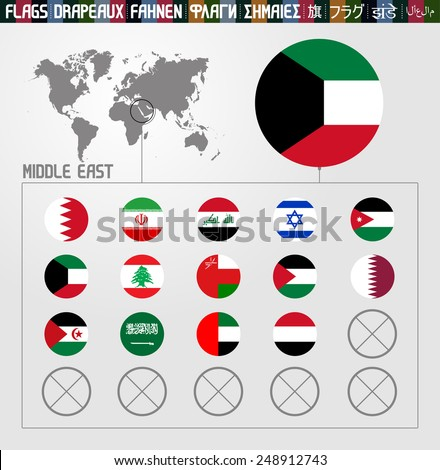 Complete world Flag collection, round shapes, Middle East countries  - stock vector
