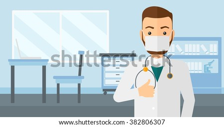 Confident doctor in mask. - stock vector