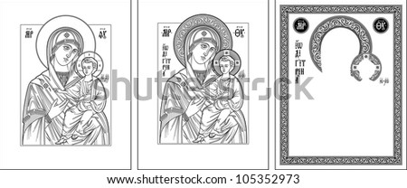 Contours for iconography engraving picture; Vector illustration - stock vector