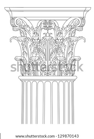 corinf capital , classic style - stock vector