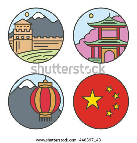 Country China travel vacation places in thin lines style design. Set architecture, nature background concept vector flat illustration - stock vector