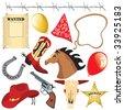 Cowboy birthday party clip art - stock vector