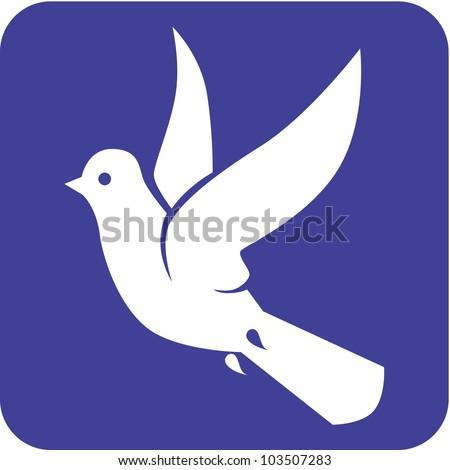 Creative Dove Icon - stock vector