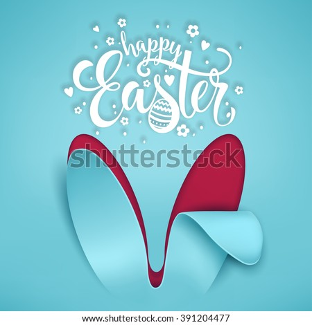 Creative Greeting card with with paper Easter rabbit. Funny bunny. Easter Bunny. - stock vector