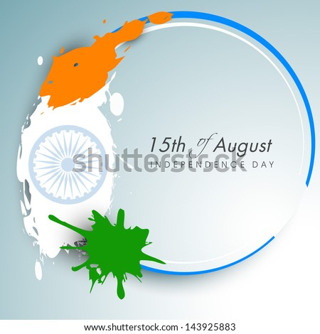 Creative Indian Independence Day background. - stock vector