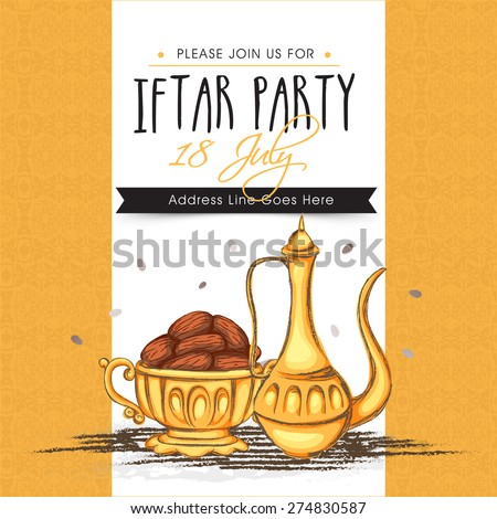Creative invitation card with dates for Muslim community festival, Ramadan Kareem Iftar Party celebration. - stock vector
