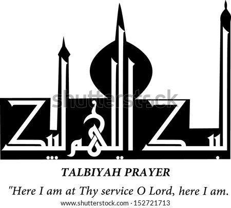 Creative kufi shape arabic calligraphy vector of talbiyah prayer. Talbiyah is a common prayer invoked by muslim pilgrims when performing hajj or umrah. Muslim celebrate Eid Adha after hajj season end - stock vector
