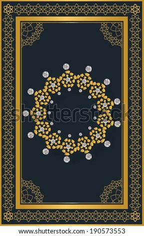 Creative Quran. - stock vector