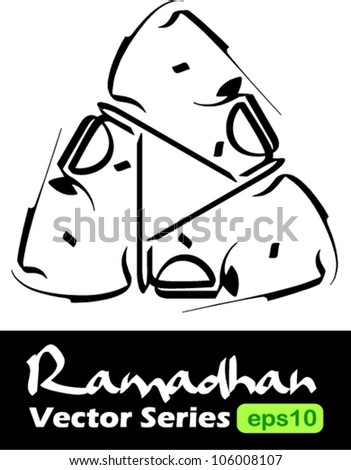 Creative repetition of Ramadan in iranian moalla arabic calligraphy style (vector). Ramadhan or Ramazan is a holy fasting month for Muslim/Moslem. - stock vector