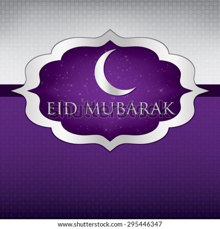 """Crescent moon """"Eid Mubarak"""" (Blessed Eid) card, purple - stock vector"""