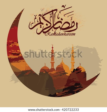 Crescent Ramadan greetings in Arabic script. An Islamic greeting card for holy month of Ramadan Kareem (translation- Generous Ramadhan). - stock vector