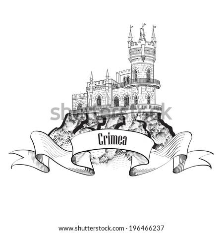 Crimea landmark symbol. Famous building of Crimea Swallow's Nest Castle. Vector travel label of Yalta city. - stock vector