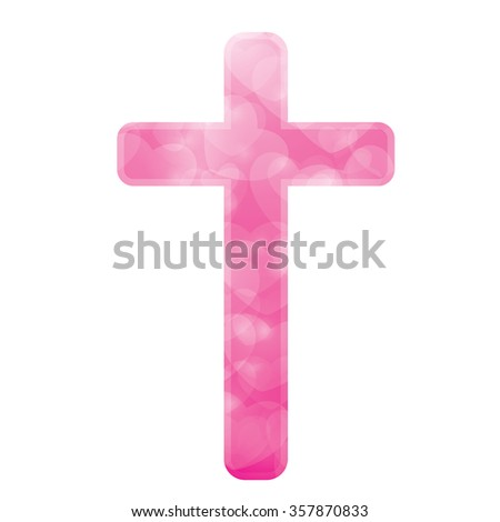 cross emblem praise the Lord Valentines Day. Valentine day - stock vector