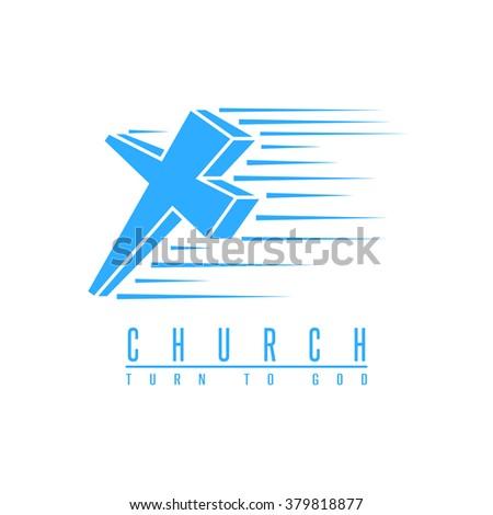 Cross logo church, spirituality religion symbol blue mockup, christian gospel design element - stock vector