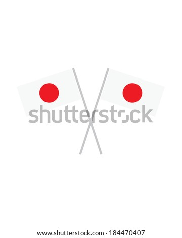 Crossed Japanese Flags - Vector - stock vector