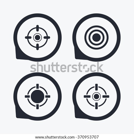 Crosshair icons. Target aim signs symbols. Weapon gun sights for shooting range. Flat icon pointers. - stock vector