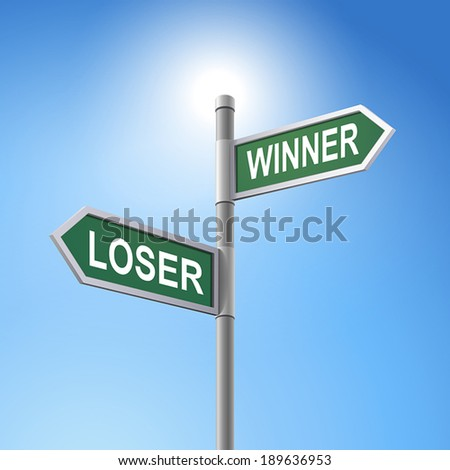crossroad 3d vector road sign saying loser and winner - stock vector