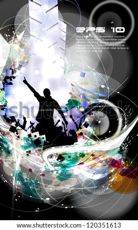 Crowd of party people - stock vector