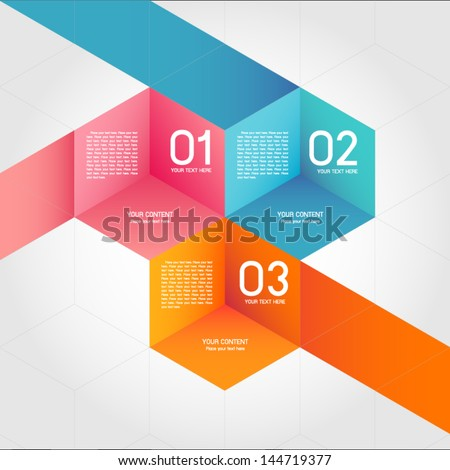 Cubic text box. - stock vector