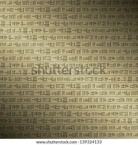 Cuneiform - stock vector