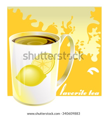 Cup of hot tea with leaves with lemon - stock vector