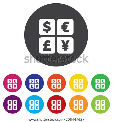 Currency exchange sign icon - stock vector