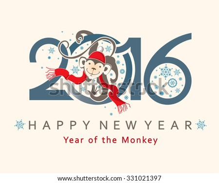 Cute card with a Monkey in circle. New Year's design. 2016  - stock vector