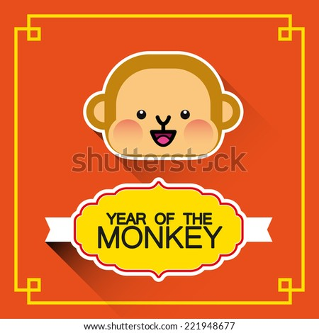 Cute Chinese zodiac sign - monkey. Vector illustration - stock vector