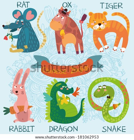 Cute Chinese Zodiac-vector set. Rat, ox, tiger, rabbit, dragon, snake - stock vector