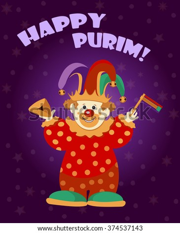 Cute Clown juggling. Purim Holiday greeting card / poster template. Greeting card design for Jewish Spring Carnival vector template. Vector illustration. Sample text. Layered, editable - stock vector
