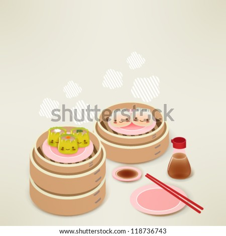 Cute Dim sum - Chinese Food - stock vector