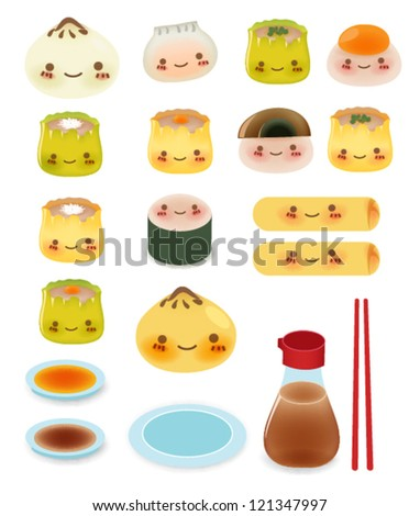 Cute DimSum Collection Vector File EPS10 - stock vector