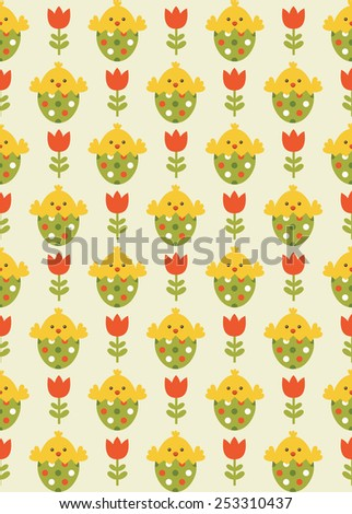 cute easter pattern design. vector illustration - stock vector