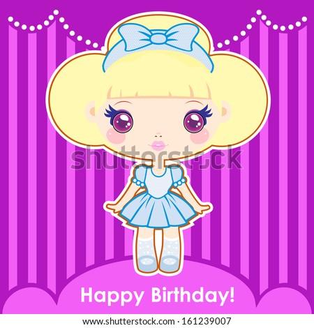 Cute kawaii doll: vector birthday greeting card - stock vector