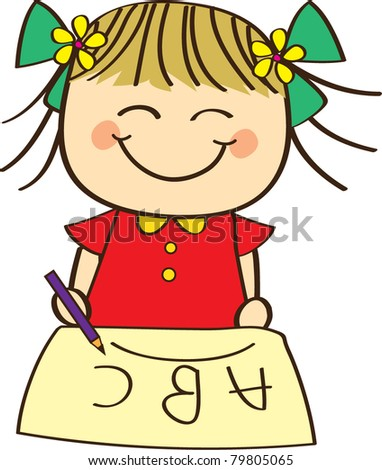 Cute little girl - stock vector