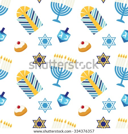 Cute seamless background for Hanukkah with menorah, dreidel, latkes, present box and David star for your decoration - stock vector