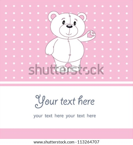 Cute teddy bear vector with pink background - stock vector
